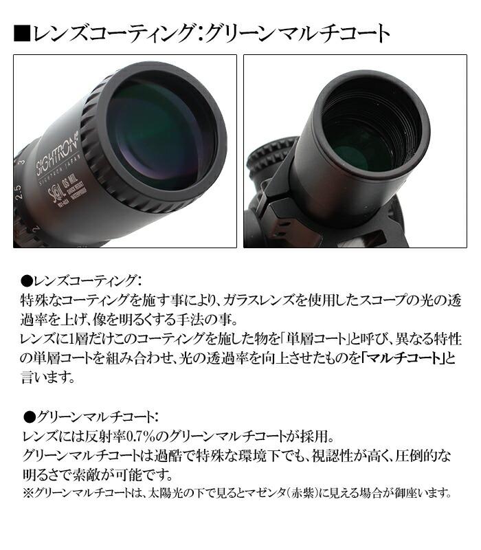 レンズコーティング