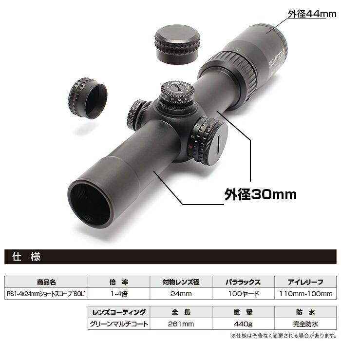 外形30mm
