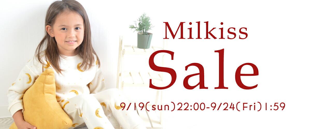 MilkissSALE