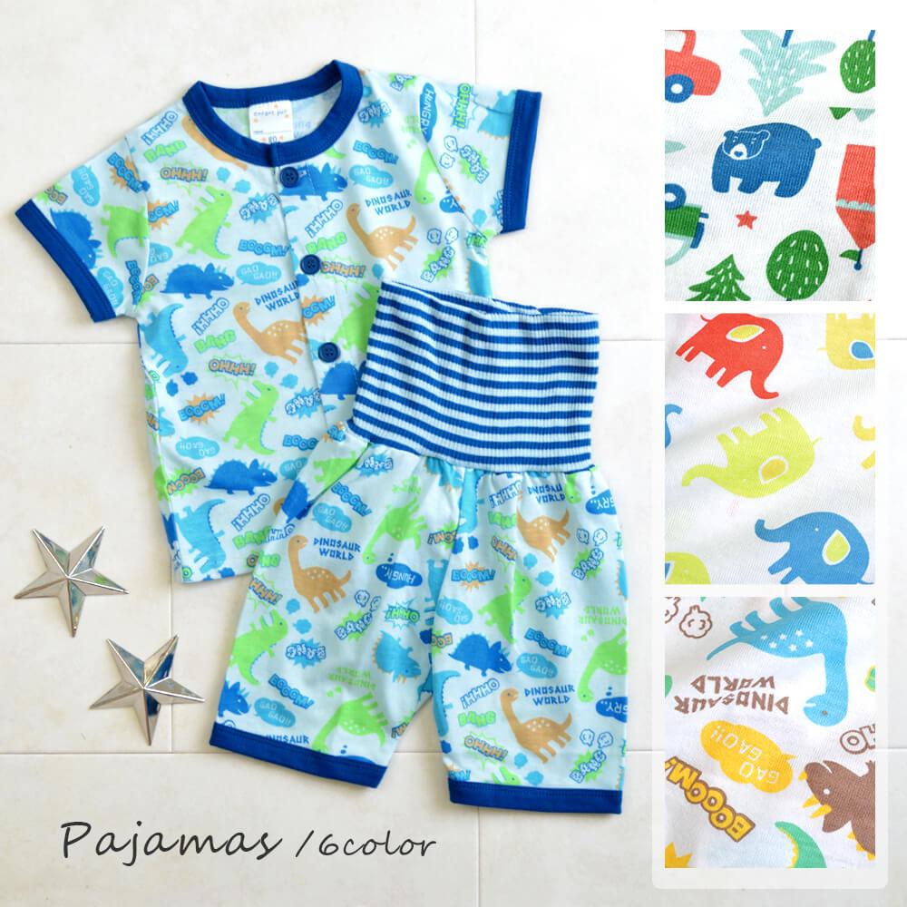 4e45fad75b871 楽天市場 ベビー服、子供服とパジャマ:MILKISS トップページ