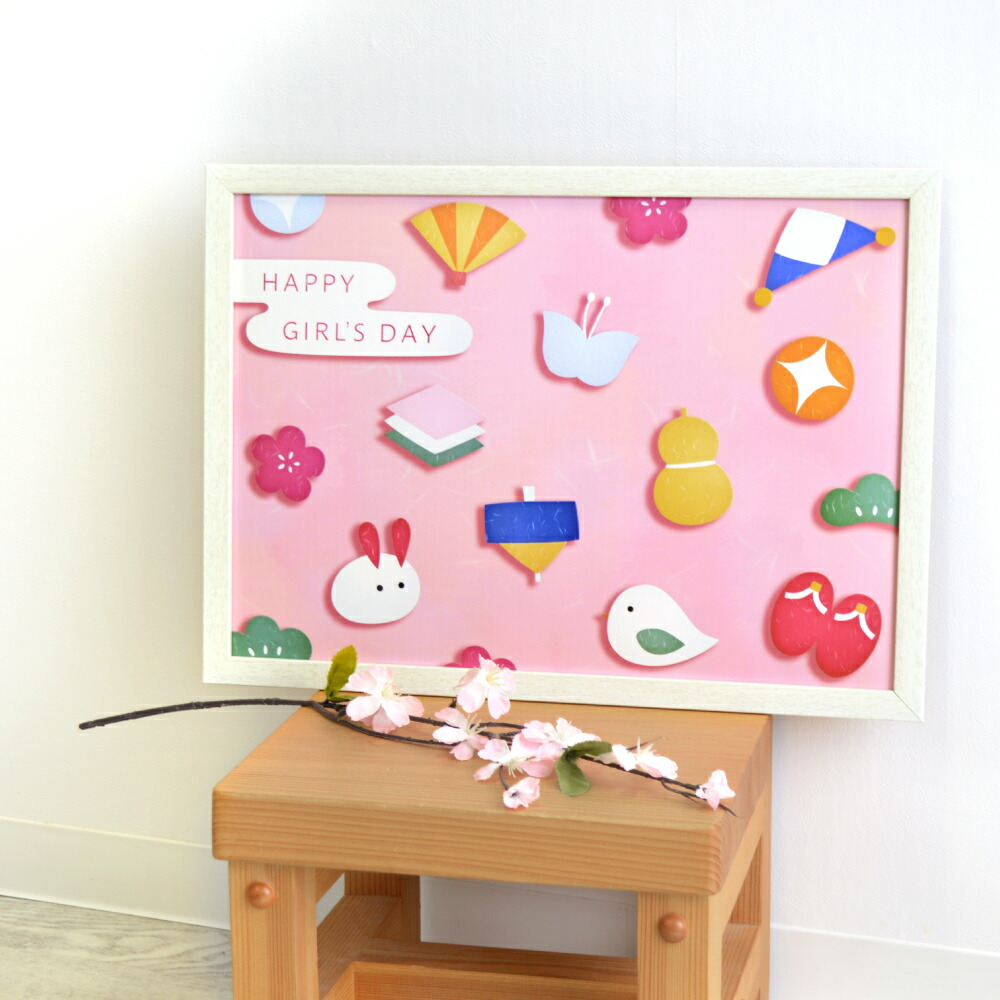 ママフォトスタジオ A3サイズ 写真館 フォト 写真 スクリーン ポスター 壁紙 ひなまつり こどもの日 桃の節句 端午の節句