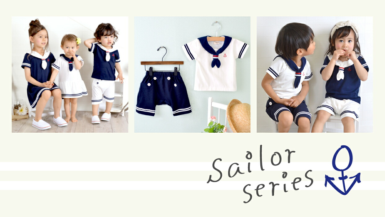 18a9560268c97  楽天市場 ベビー服、子供服とパジャマ:MILKISS トップページ
