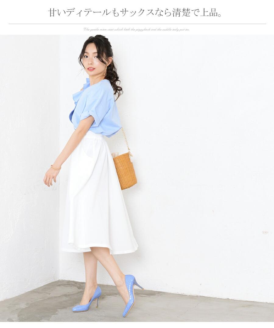 ea3d302f5d1fa 楽天市場 <授乳服&マタニティ>リネン&コットン・ビューティフリル ...