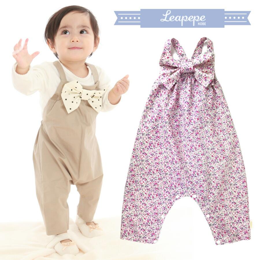 860142a978ad4  楽天市場  ベビー レアペペ〈RIBBON〉おめかしサロペット「サロペぺ」コットン100% 赤ちゃん 女の子:授乳服とマタニティ服のMilk tea