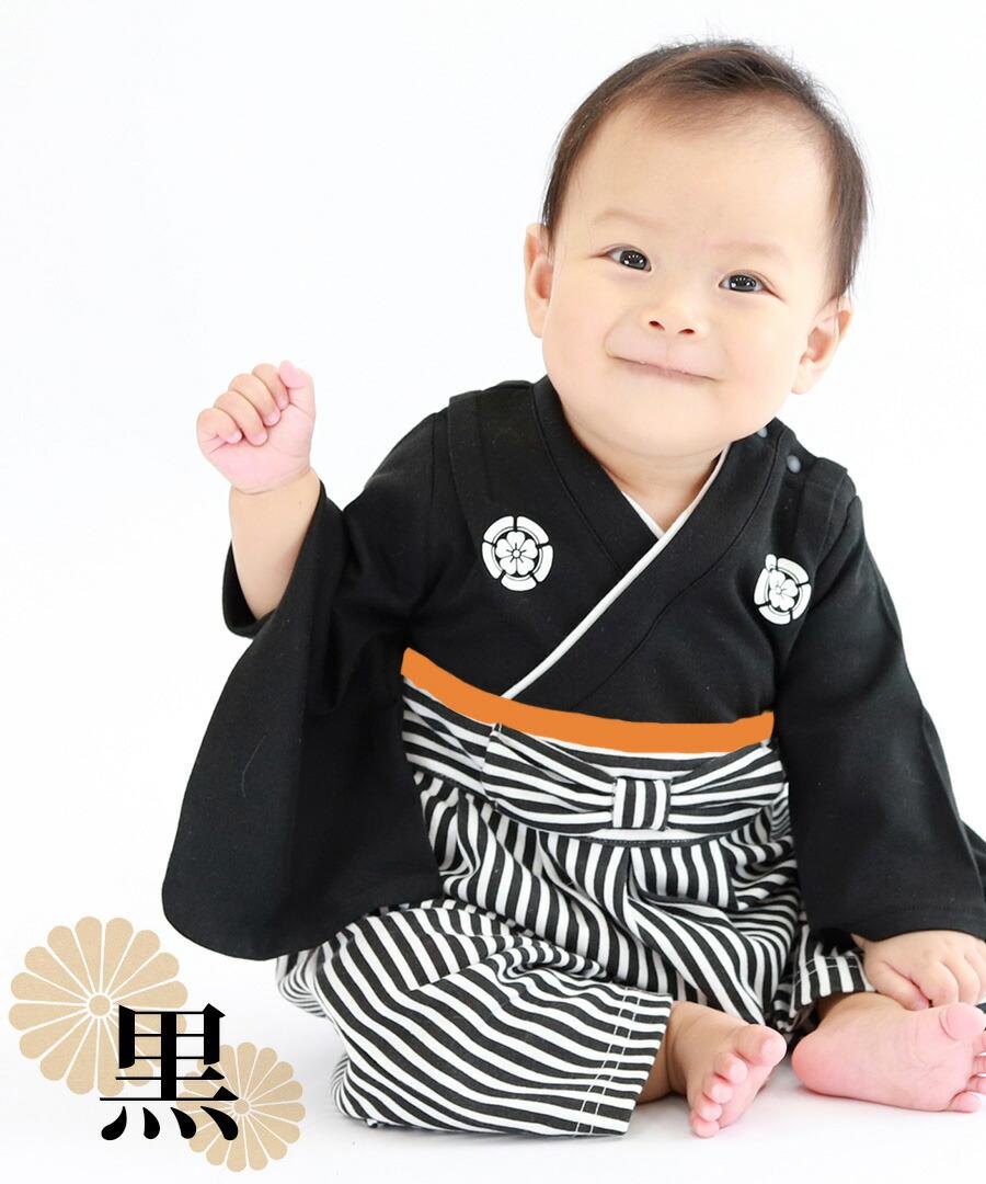 7976576412bd3 初節句やお食い初め・お宮参り・お正月などの行事の時には、 赤ちゃんにもかわいい衣装を着せて、 記念撮影をしてあげたいですよね。