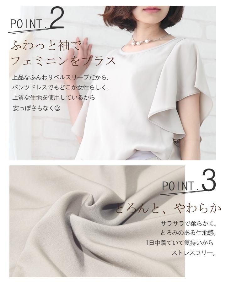 形が選べる*オールインワン風セットアップパンツドレス
