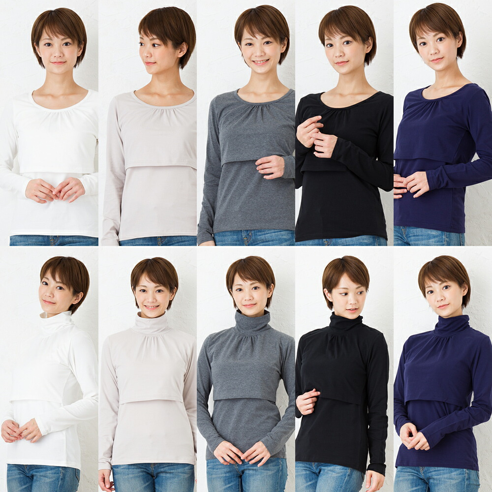 授乳服 タートルネック 丸首 Tシャツ 母乳 マタニティ