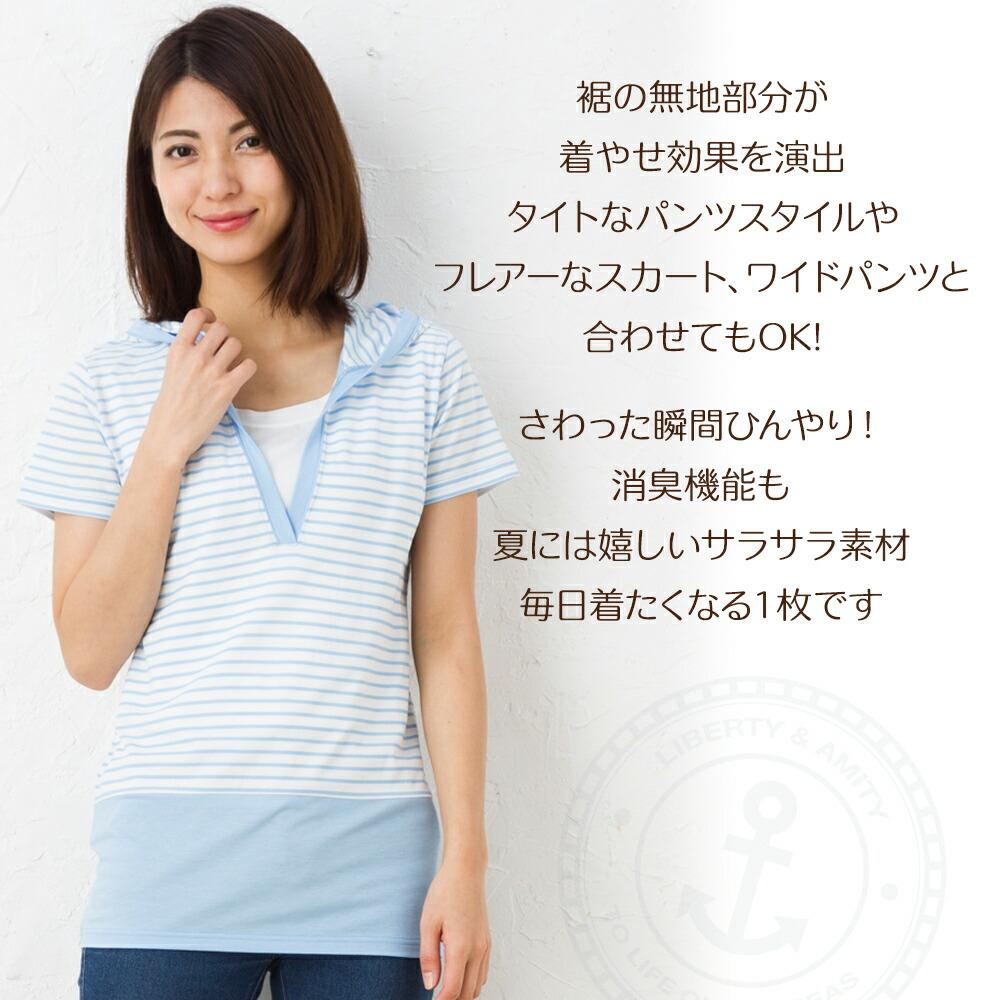 安い 可愛い授乳服