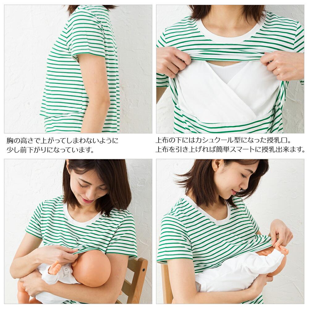ミルフェルム 授乳服 授乳機能