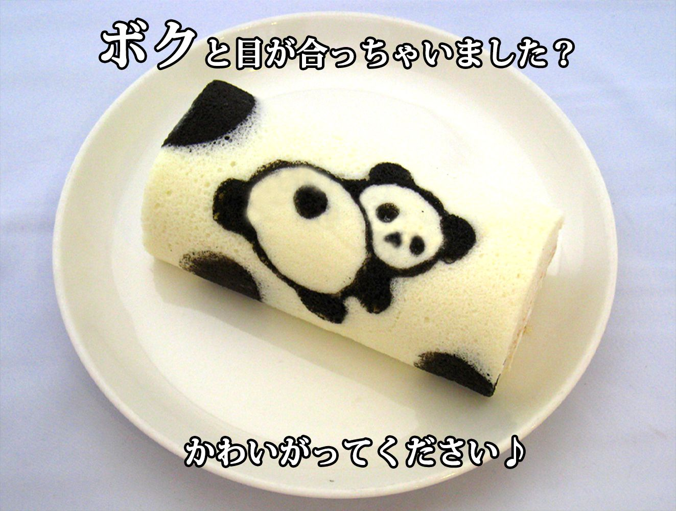 パンダ ケーキ