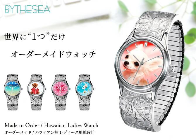 ハワイアンジュエリー レディース腕時計