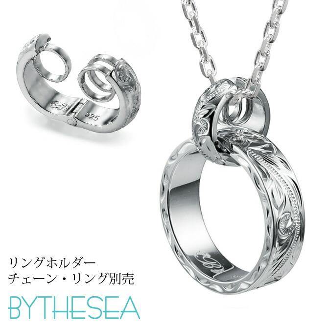 指輪ネックレス