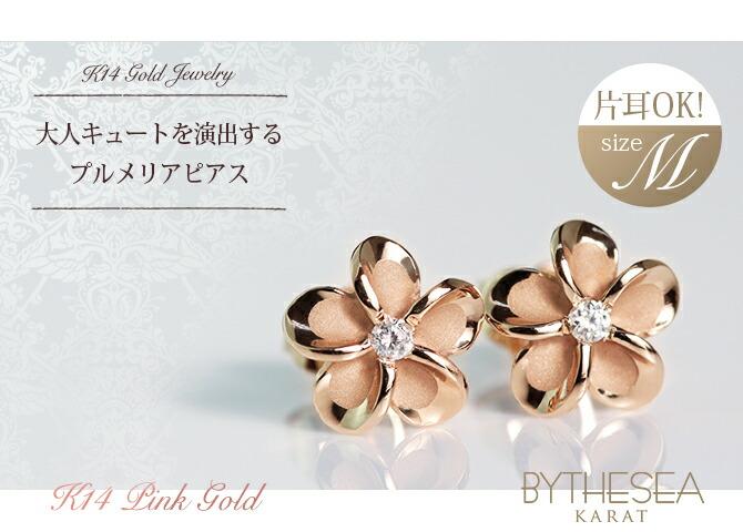 14K or Blanc pluemeria Fleur Pendentif 16 mm Hawaiian Jewelry GP3150