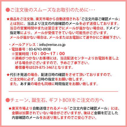 rakuten_chui.jpg