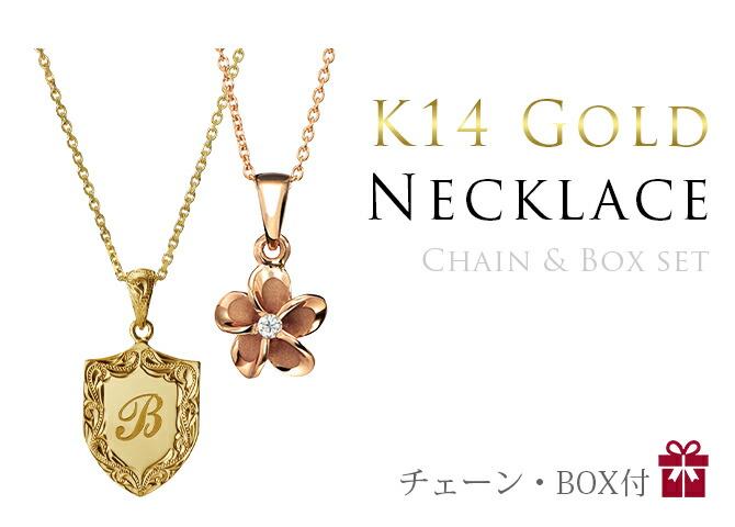 K14ゴールドネックレス