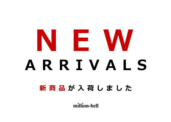 【NewItem】新商品が入荷しました!