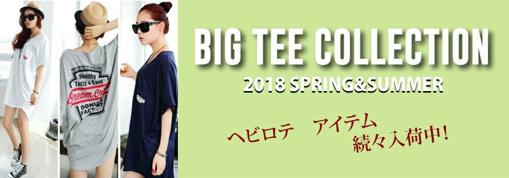 BIG TEE