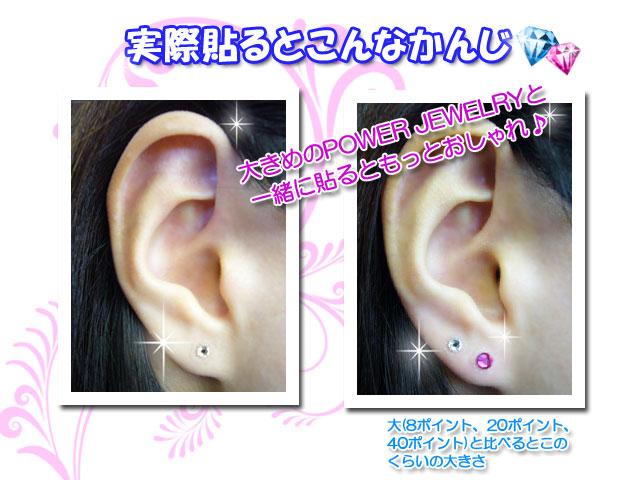 4月ダイヤモンドの耳つぼジュエリーシール(小)