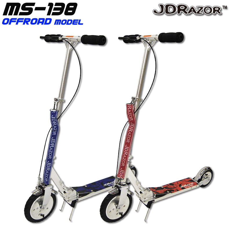 JD Razor MS-138 OFF ROAD