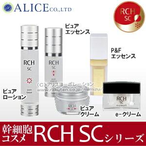 UnicoCell BIOMED社 ヒト脂肪間質細胞順化培養液「RCH SC シリーズ」