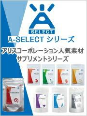 A-SELECT