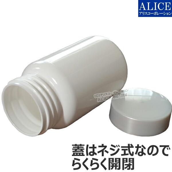 ネジ口 サプリメント 容器 ボトル 詰替 詰め替え as-11