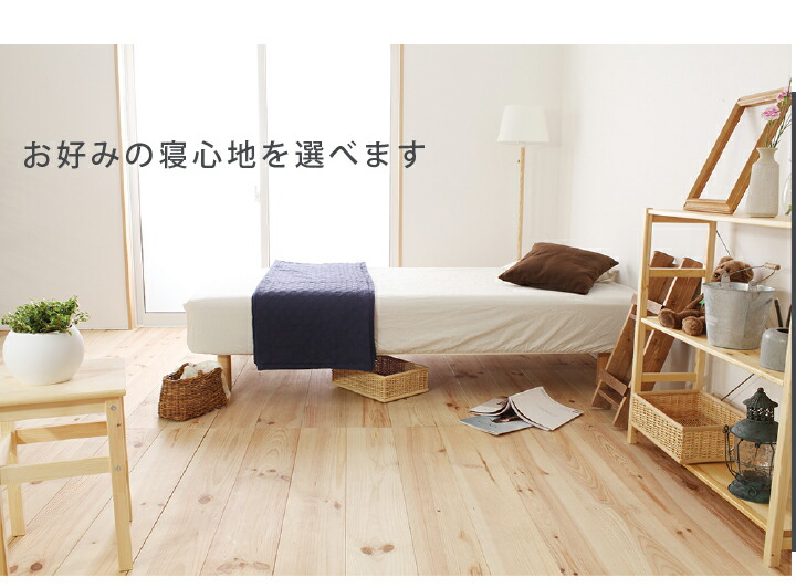 脚付きマットレス ベッド シングル