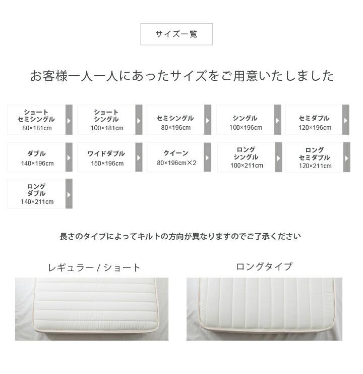 ポケットコイルマットレス 日本製