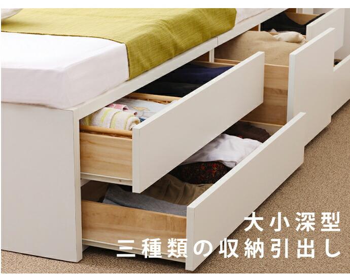収納ベッド,収納,ベッド