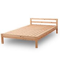 日本製シンプルひのきすのこベッド