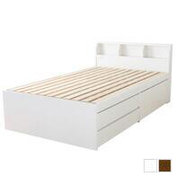日本製引出を選べる収納ベッド