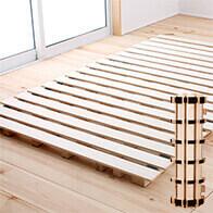 ロールすのこベッド