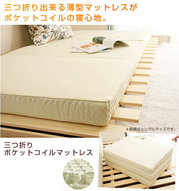 Minamotobed Quot Single Size Quot ★ Is Thin Quot By A Review Promise