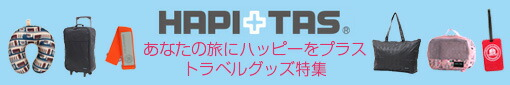 HAPI+TAS ��������������若�����鴻�����������拷�