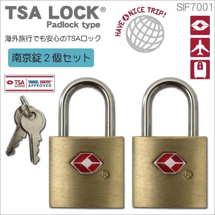Lock Lock Usa minasyoko rakuten global market tsa padlock sif7001 usa travel