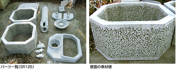 ハイクリーン焼却炉 素材