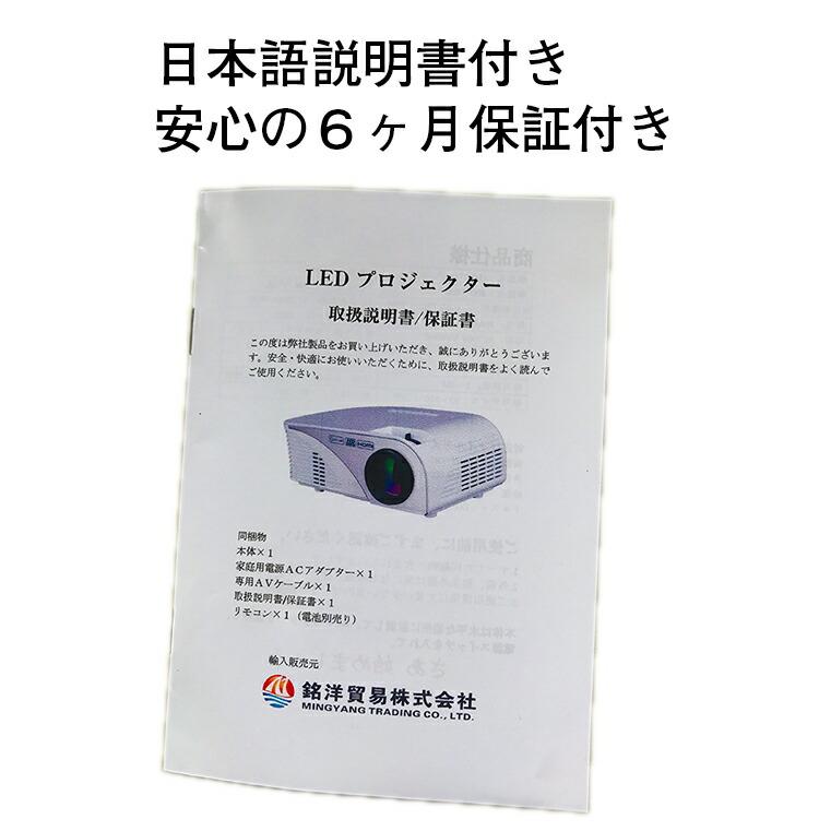 cd7abcd102cd 800*480 家庭用 1080PフルHD パソコン コンパクト 小型 入力 送料無料 HDMI VGA ...