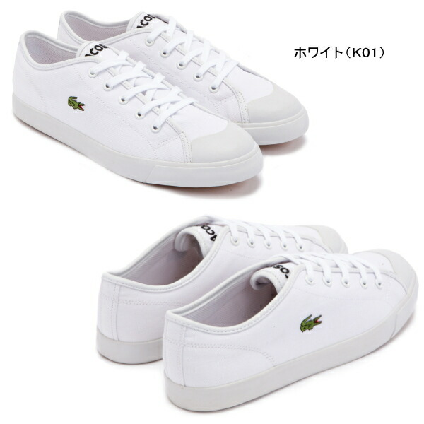 d38eac3e8563 lacoste shoes india - Style Guru  Fashion
