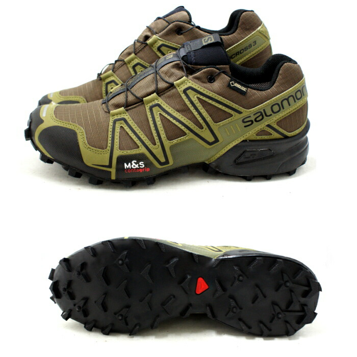 Waterproof running shoes new balance
