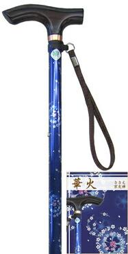 株式会社ひまわり軽量アルミ製ステッキ ささえ 京友禅 華火(4つ折り伸縮タイプ)