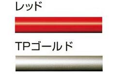カラーカワムラサイクルKPF16-40-LO アルミ製ティルト・リクライニング車いす