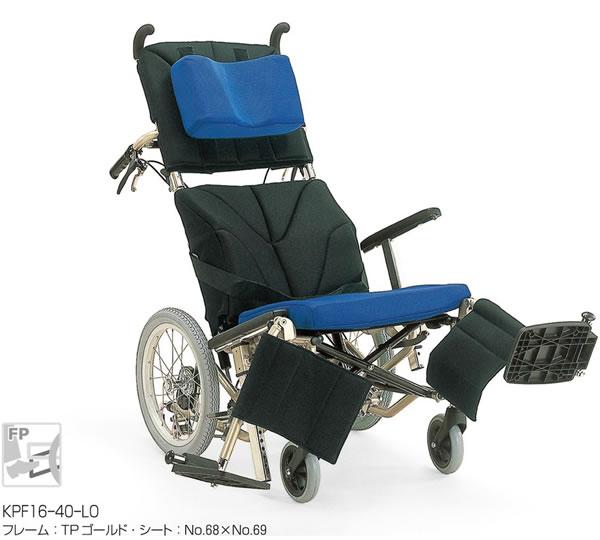カワムラサイクルKPF16-40-LO アルミ製ティルト・リクライニング車いす