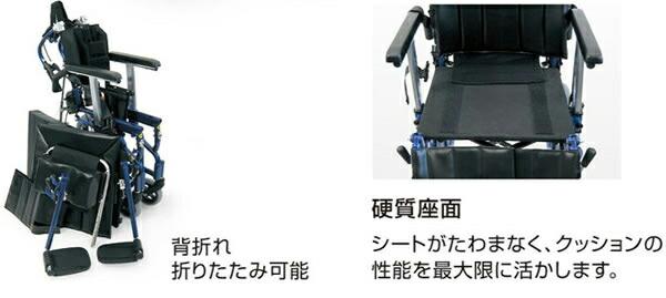 カワムラサイクルKRT アルミ製ティルト・リクライニング車いす
