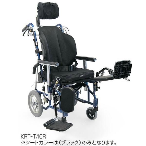 カワムラサイクルKRT-Tアルミ製リクライニング/ティルティング車いす