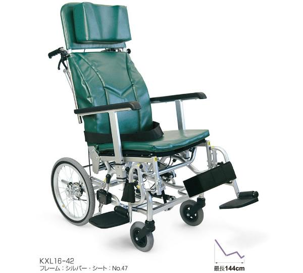 カワムラサイクルKXL16-42 アルミ製ティルト&リクライニング車いす