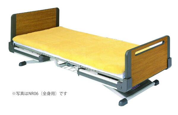NR半身用ロング NR31 医療・看護用【ナーシングラッグ】株式会社ウィズ
