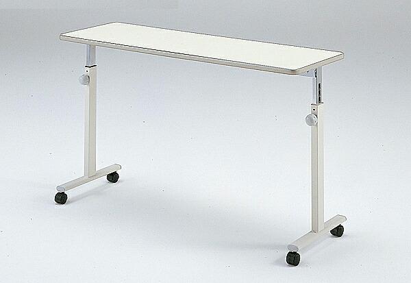 パラマウントベッド株式会社オーバーベッドテーブル 83cm幅 Kf 814