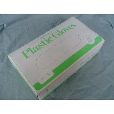 プラスティック手袋(100枚入り)新鋭工業株式会社