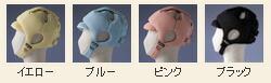 アボネット(abonet)株式会社特殊衣料