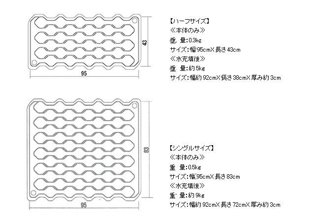 高品質日本製クールウォーターパッド
